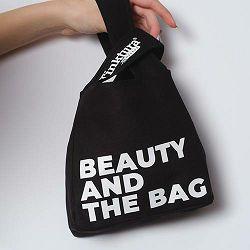 Kozmetička torbica- Beauty and the bag